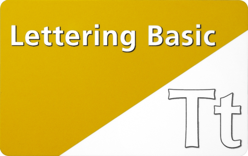 Toolbox lettering basic